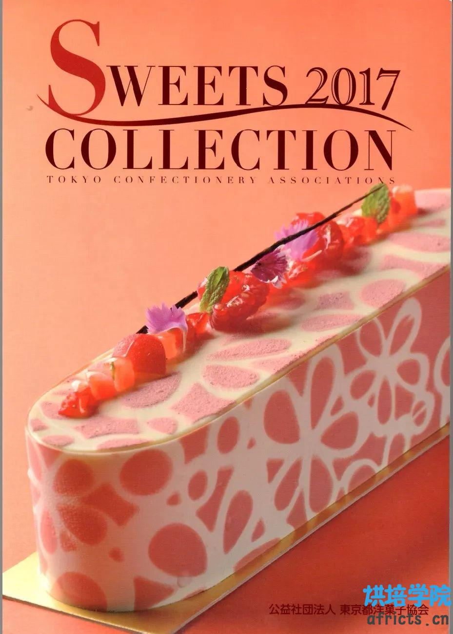 《sweets collection》—日本洋果子协会联合会
